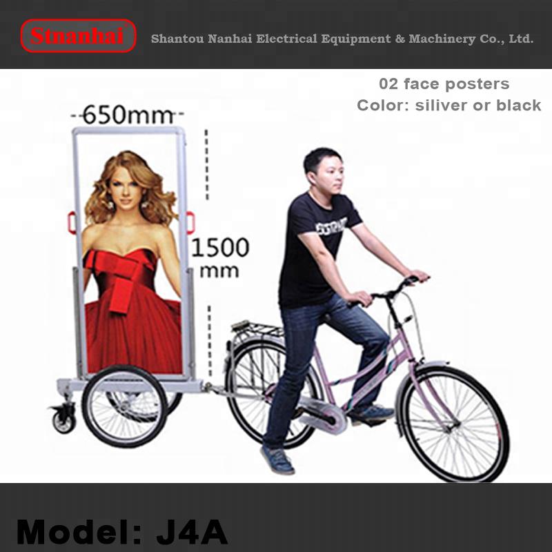 STNANHAI J2-0002ร้อนขายแบบพกพาฟรียืนแสดงผลโฆษณาlcdสำหรับงานแสดงสินค้า
