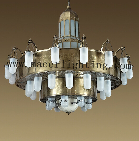Large Size Arabic Chandelier With Antique Brass Finish