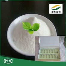China online shopping competitive industrial collagen