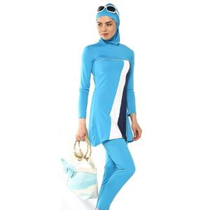f45063cf61 Modest Swimsuits Muslim Women