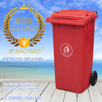 JIE BAOBAO!FACTORY MADE OPEN TOP RED 240L PLASTIC RECYCLING REMOVAL WASTE