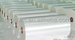 PE tube film polyethylene film jumbo roll