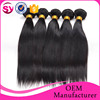 /product-detail/hot-selling-in-overseas-market-20-inch-virgin-brazilian-remy-hair-weave-60546053296.html
