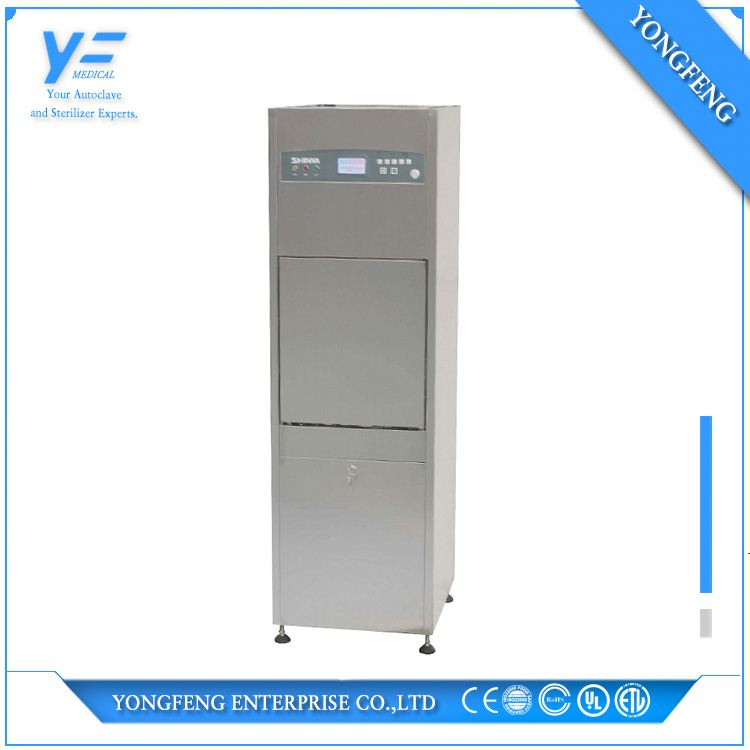 China factory supply hospital washer disinfectors