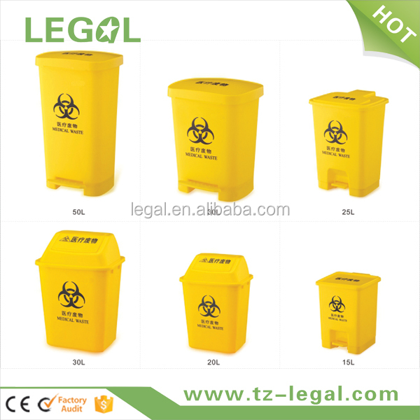 50L medical bin with lid clinic wastement equipment hosiptal trash bin