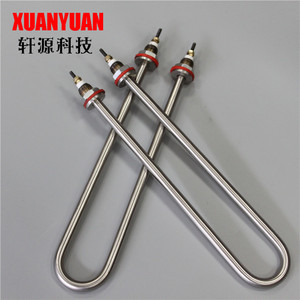 110V U type electric heating tube