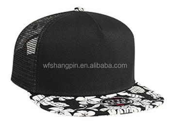 Blank custom flat pattern brim trucker hat  89bfa0b3ffc