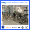 Direct Supply Type 500L/H 1000L/H 2000L/H 3000L/H RO Water Treatment Plant for Hemodialysis /Dialysis