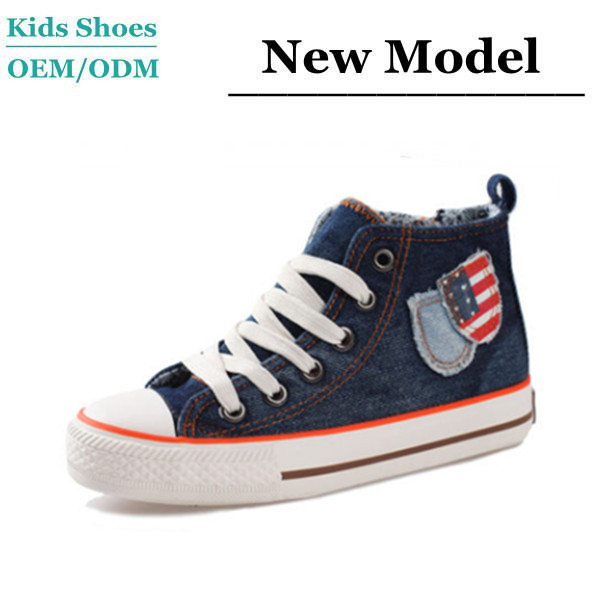 Japanese boys high top canvas shoes 2014 low price custom children jeans canvas shoes