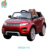 WDSX118 Popular Design Car Fashion Kids Electric Toy Kid Car On Battery 12v Strong Car