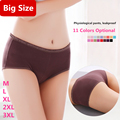 Women Menstrual Period Panties Plus Size M 3XL Briefs Large Size Women Underwear Breathable Big Size