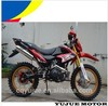 200CC Water-cooled/Air-cooled Dirt Bike