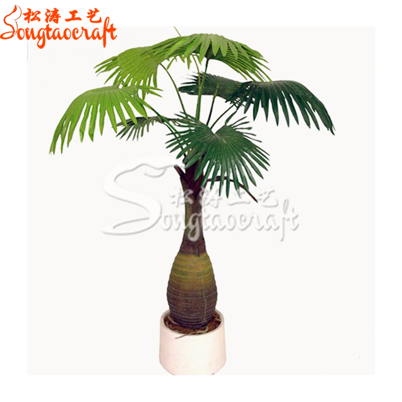 Palm Tree Artificial 12 Interior Decor