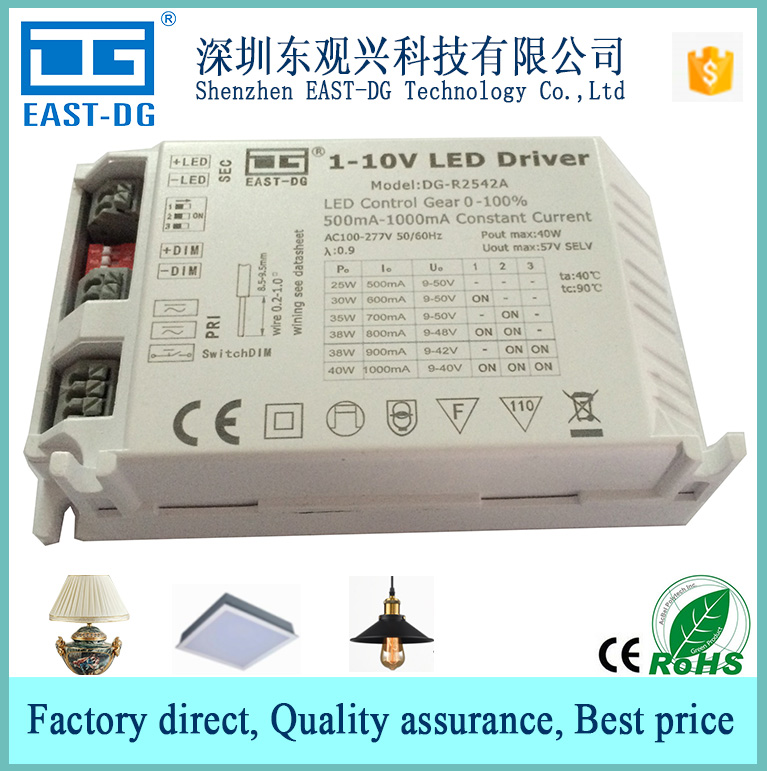 2542A 0-10V LED Dimming Driver constant current 1000ma 40W;10V PWM signal / resitance / switch /integrate four dimmable driver