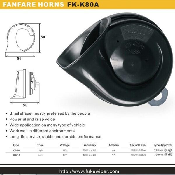 12v Compound Snail Stylish Electric Car Horn Buy Car Horn