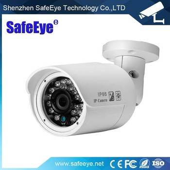 SAFEEYE 500m transmit Outdoor Waterproof Analog High Definition Security 1MP IR AHD Camera