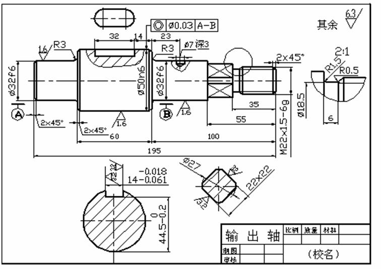 Mechanical Cad Drafting Service