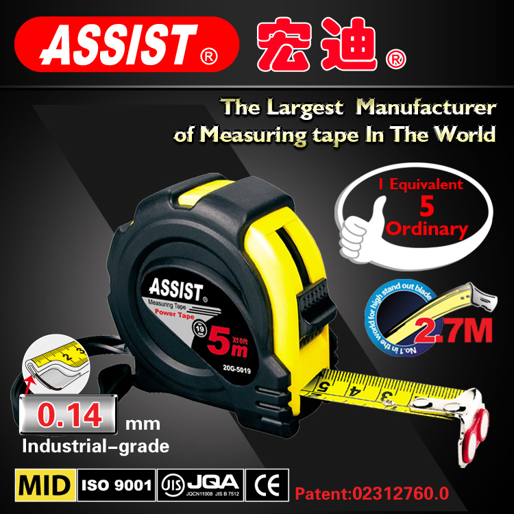 promotional Assist carpenter tools purple steel tape measure for measurements