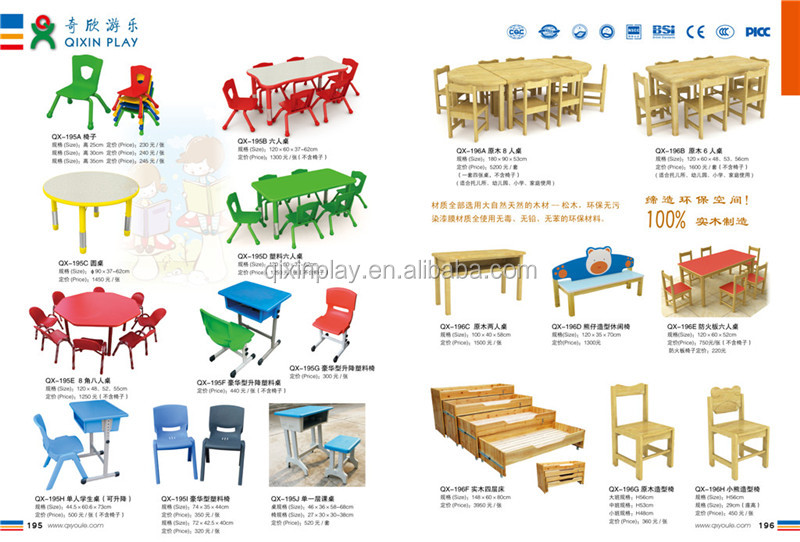 New product folding bed kids wood bed for sale wood folding bed for  childrens QX New Product Folding Bed Kids Wood Bed For Sale Wood Folding Bed  . Plastic Children S Chairs For Sale. Home Design Ideas