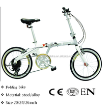 "20"" folding bike frame suspension, folding bike taiwan, mtb folding bike"