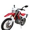 High power economic dirt bike factory directly sale
