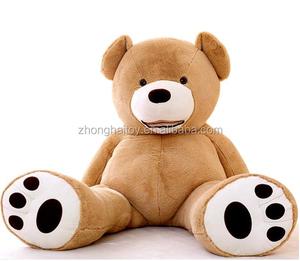 5ddee8bbdcb Giant Teddy Bear