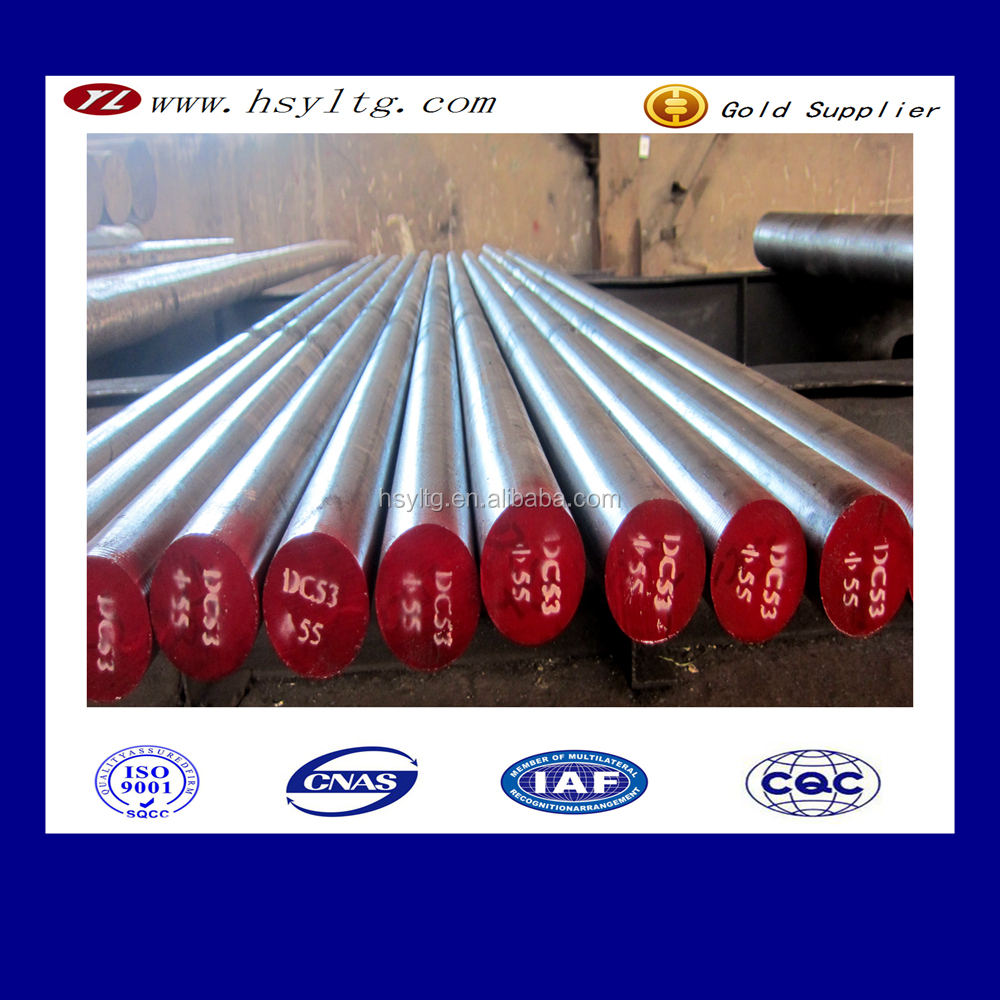 Premiun good price DC53 alloy tool steel round bars