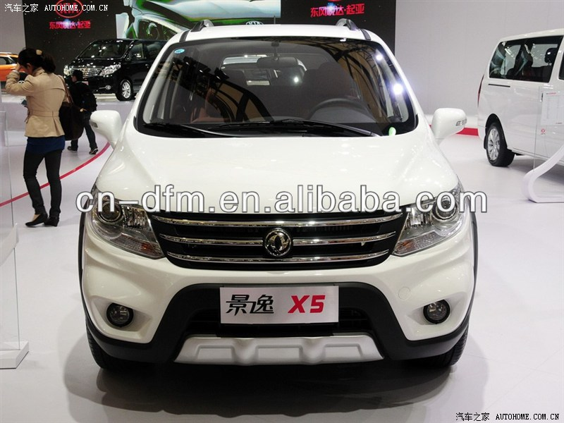 2013 New model SUV car white color 5 seats