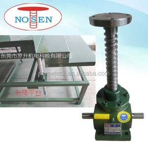 Ball screw jack Lift with gearbox for lifting and transmission stand