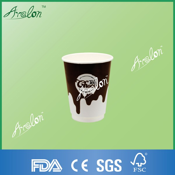 450ml Double wall beverage paper cup