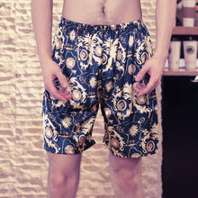 Пижама для мужчин, пижама для дома из сатина и шелка на лето 2020(Китай)