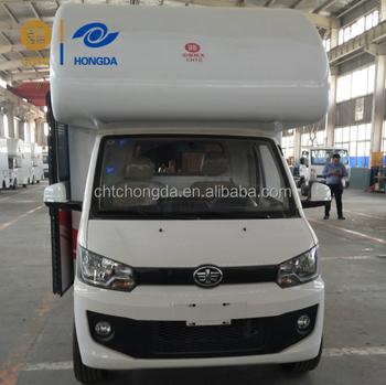 Good Selling Recreational Vehicle Travel Car HONGDA Jiabao Brand