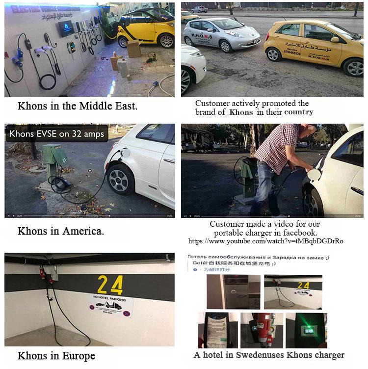 Khons factory outlet ev charging adapter UK to type 1 ev car charger  110V/240V 16amp dostar j1772 ev charger, View dostar j1772 ev charger,  Khons,