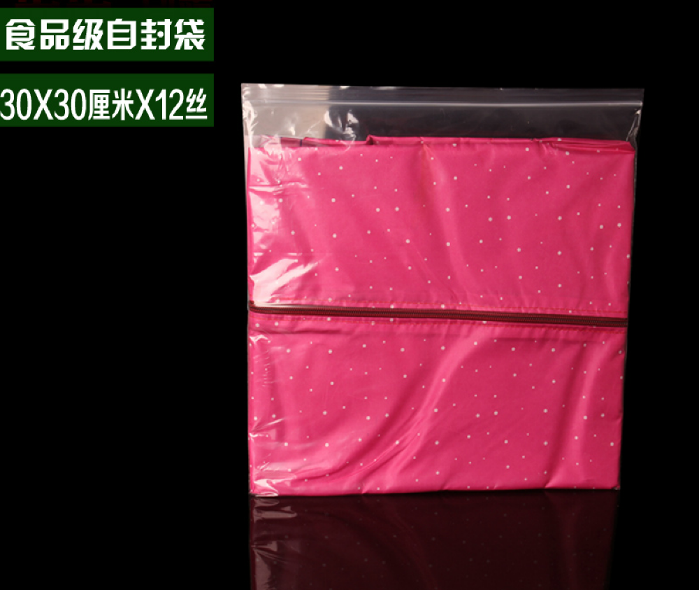 Ziplock t shirt plastic packaging bags for garment buy for Clear shirt packaging bags