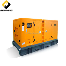 15kw small silent more water cooled 50HZ frequency Diesel generator