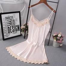Женский халат из вискозы, комплект из 2 предметов, Свадебный халат невесты, кружевное сексуальное кимоно, ночная рубашка, Повседневная Ночна...(Китай)