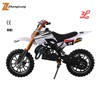 Used zongshen 110cc 2 stroke dirt bike frame in zhenglong