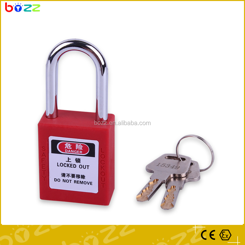 MOST POPULAR!!!BD-G01 Steel short shackle 38mm key alike key differ master key D type Safety Padlock lockot tagout