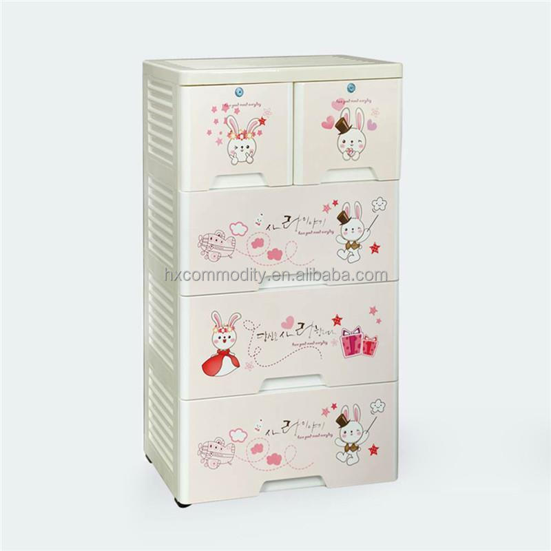 4 Layer Big Plastic Baby Clothes Storage Drawer Cabinet Cupboard