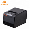HOT high speed 80mm wifi Ethernet thermal desktop pos receipt printer pos 80 printer wall mount for restaurant supermarket