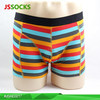 /product-detail/men-fancy-underwear-man-underwear-models-china-wholesale-underwear-60276852460.html
