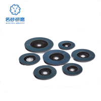 125mm sanding disc 40~320 grit zirconium flap disc manufacturers for stainless steel metal
