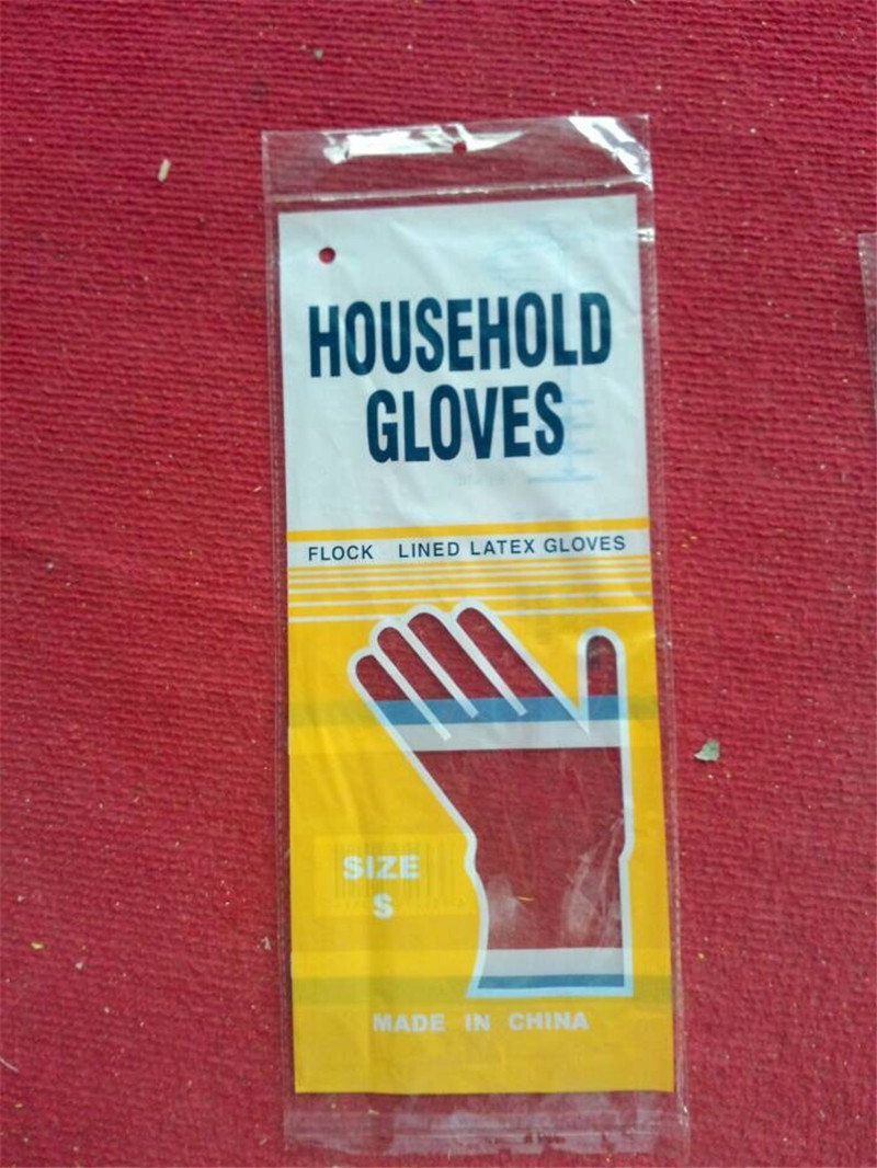 72g Hand Care Latex Gloves Household Gloves Malaysia