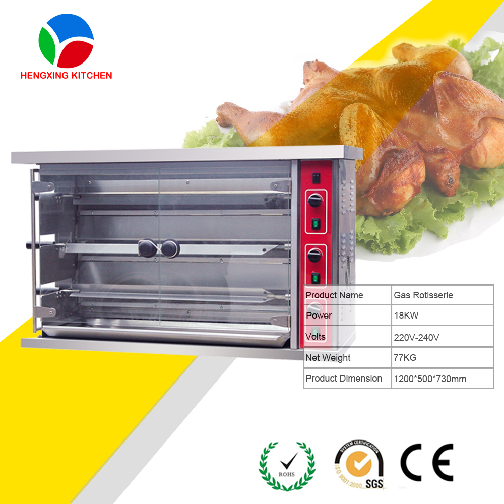 3-layer gas chicken rotisserie for sale/rotisserie oven