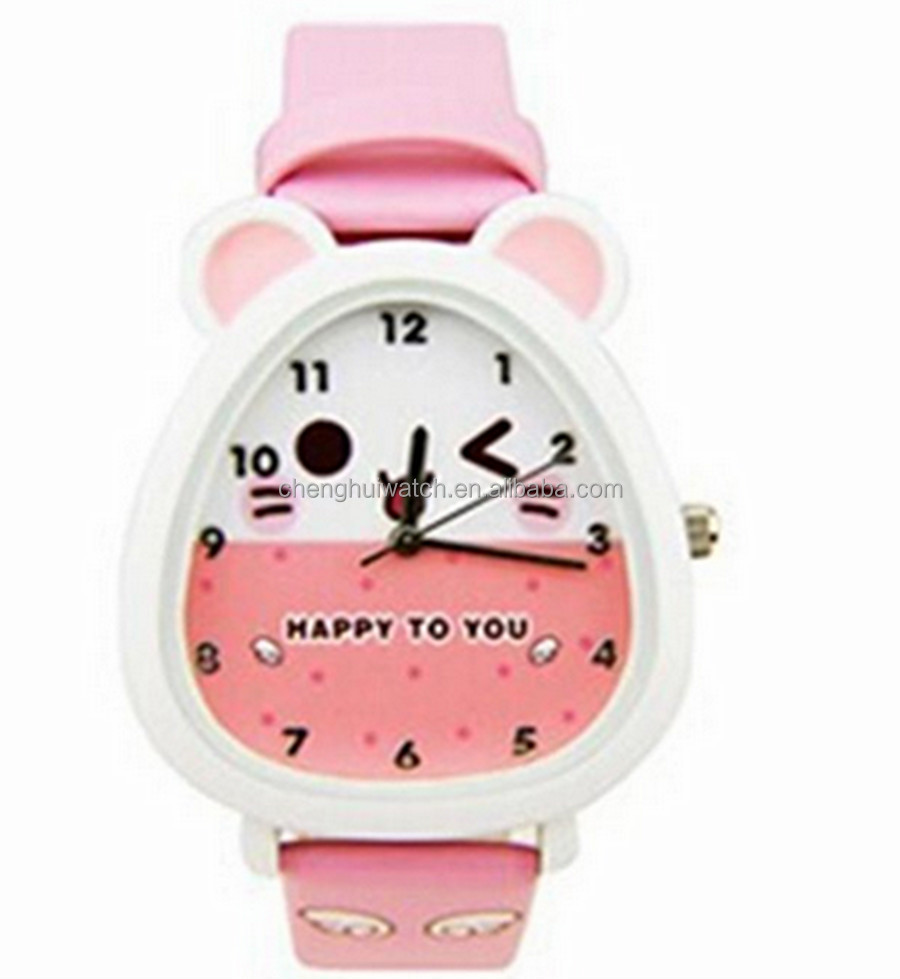 Kids' Wrist Watches Quartz Analog Cartoon cute Leather Strap Watch Boys Girls watch