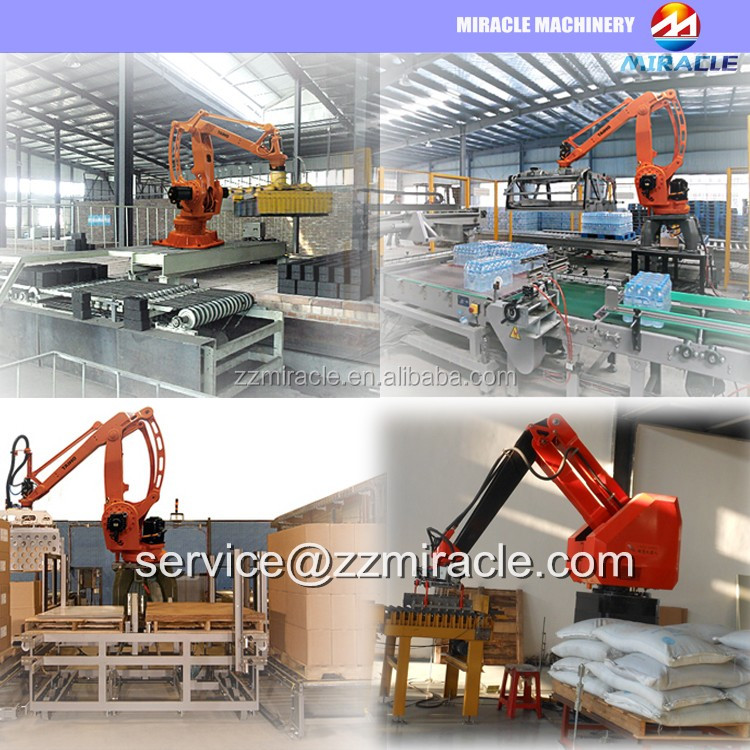 Stacker robot, load bearing stacker robot, sell stacker robots from factory