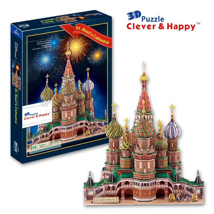Jerusalem House Puzzle: Buy Gift Sticker Wange 32053 54very Large Hot 3D DIY