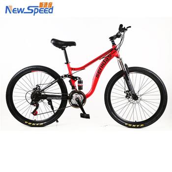 A Buon Mercato Moto 26 Pollice Mountain Bikecustom Ingranaggi 21 S Migliore Ruota Completa Sospensione Della Bicicletta Buy Pieghevole Mountain