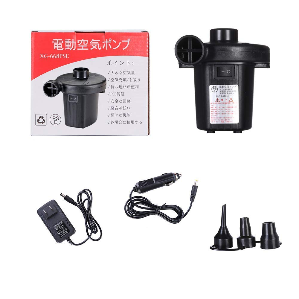 110v Ac Electric Air Pump Inflator Inflatable Toys Boat Bed Mattress Raft Ha Schlafausrüstung