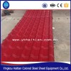 Manufacturers in China pvc plastic roof tile pvc corrugated roofing sheet